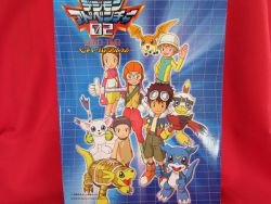 Digimon Adventure Piano Sheet Music Collection Book #02