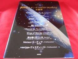 Gundam SEED Destiny Piano Sheet Music Collection Book