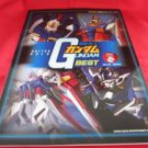 Gundam BEST Guitar TAB Sheet Music Collection Book