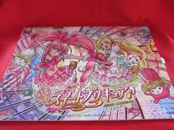 Suite Pretty Cure Piano Sheet Music Book