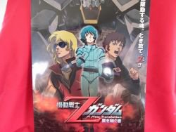 Gundam Zeta the movie 'Heirs to the Stars' pamphlet book/For not sale