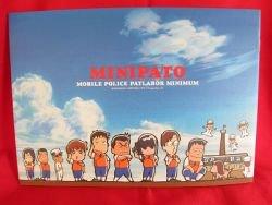 PATLABOR Minimum 'MINIPATO' art guide book