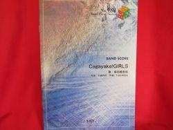 K-On Keion 'Cagayake! GIRLS' Band Score Sheet Music Book