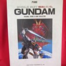Gundam 'Theme & BGM' Piano Sheet Music Collection Book