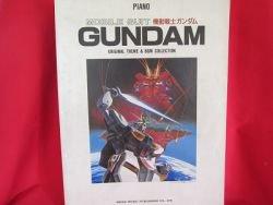 Gundam 'Theme & BGM' Piano Sheet Music Collection Book