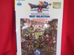 Dragon Warrior IX 9 (Quest) 'Middle rank' Piano Sheet Music Book
