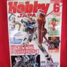 Hobby Japan Magazine 06/2011 #504 Japanese Model kit & Figure Magazine