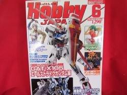 Hobby Japan Magazine 06/2011 #504 Japanese Model kit & Figure Magazine