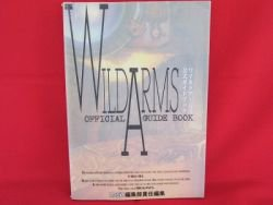 WILD ARMS official strategy guide book/Playstation, PS1