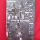 ARMORED CORE official strategy guide book /Playstation