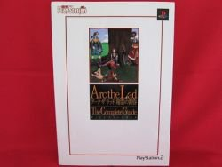 Arc The Lad complete strategy guide book /Playstation