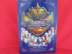 Tear Ring Saga official complete guide book /PS1