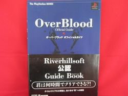 Over Blood official strategy guide book /Playstation