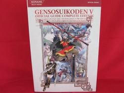 Suikoden V official complete strategy guide book /PS2