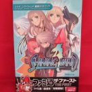 Shining Wind 'the first' strategy guide book /PS2