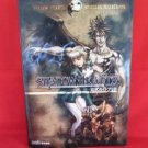 Shadow Hearts official strategy guide book /PS2