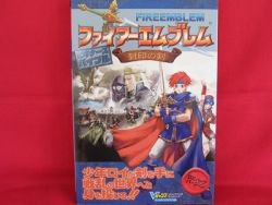 Fire Emblem The Binding Blade strategy guide book /GBA