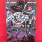 Metroid Fusion complete strategy guide book /GBA
