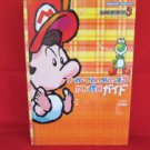 Super Mario Advance 3 Yoshi's Island perfect guide book