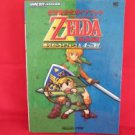 Legend of Zelda Four 4 Swords official guide book /GBA