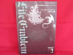 FIRE EMBLEM Monsho official guide book /SNES
