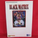 Black Matrix official strategy guide book /SEGA SS