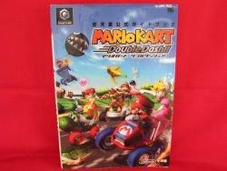 MARIO KART Double Dash official guide book /GAME CUBE