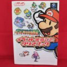 PAPER MARIO RPG complete strategy guide book /GAME CUBE
