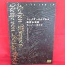 FIRE EMBLEM Seisen super guide art book /SNES