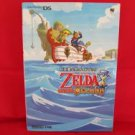 The Legend of Zelda Phantom Hourglass guide book /DS