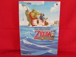 The Legend of Zelda Phantom Hourglass guide book /DS