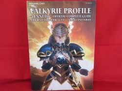 Valkyrie Profile official complete guide book /PSP