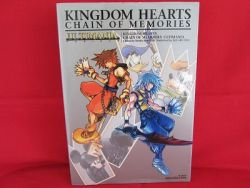 Kingdom Hearts Chain of Memories guide book /GBA