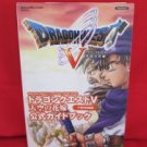 Dragon Quest V 5 official art guide book /Warrior,PS2