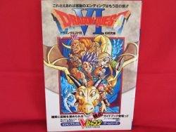 Dragon Quest Warrior VI 6 strategy guide book /SNES