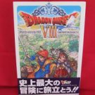 Dragon Quest Warrior VIII 8 strategy guide book /PS2