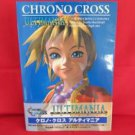 CHRONO CROSS 'ULTIMANIA' strategy guide book /PS1