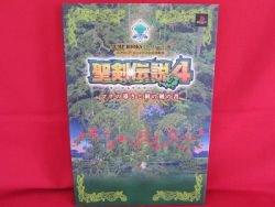 Dawn of Mana (Seiken Densetsu 4) official strategy guide book /PS2