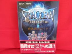 STAR OCEAN 3 Till the End of Time strategy guide book /PS2