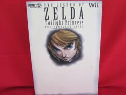 Legend of Zelda Twilight Princess complete guide book /Wii