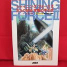 Shining Force II strategy guide book /SEGA Genesis