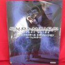 VIRTUA FIGHTER 4 EVOLUTION perfect guide book / PS2