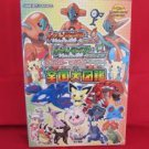 Pokemon FireRed LeafGreen monster encyclopedia book /GBA