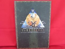 Ys II Ancient Ys Vanished final chapter art book