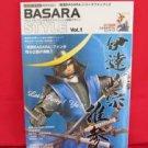 Sengoku Basara Devil Kings 'BASARA STYLE #1' art book