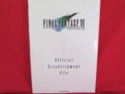 Final Fantasy VII 7 establishment file art book /PS1