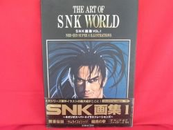 The ART OF SNK WORLD illustration art book /NEOGEO