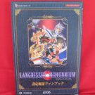 LANGRISSER Millennium art fan book /Dreamcast, DC