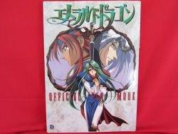 Emerald Dragon official art fan book /Turbo Grafx 16, PC-Engine