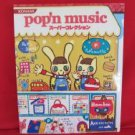 Pop'n music super collection art book /KONAMI